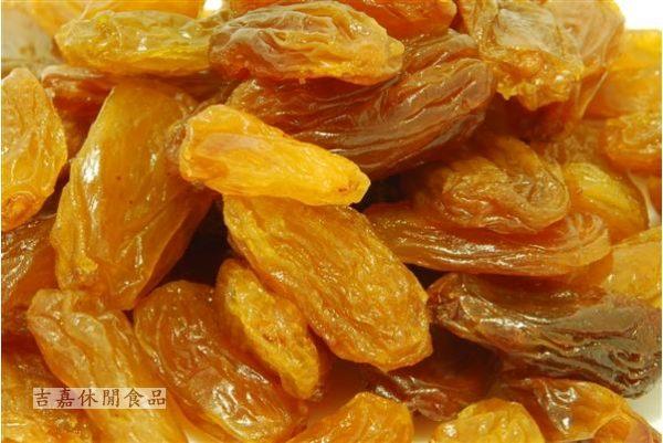 【吉嘉食品】大顆無籽黃金葡萄乾/金黃葡萄乾 500公克 [#500]{7064-7}