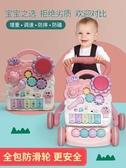 學步車 娃娃博士寶寶學步推車 防側翻嬰兒學走路助步6-18個月學步車 莎瓦迪卡