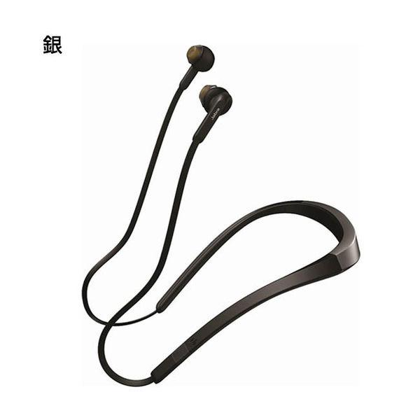 『 Jabra Elite 25e 銀色 』藍芽耳機/耳道頸掛式藍牙/立體音效/磁吸功能/IP54/10 mm揚聲器