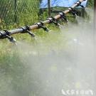 霧化噴淋噴頭園藝家用自動澆水澆花神器農用...