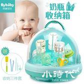 奶瓶收納箱帶蓋防塵奶瓶架嬰兒奶瓶收納盒 LG-14