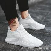 小白鞋 新款韓版男士運動休閑潮鞋透氣帆布板鞋小白鞋 ZQ2860『夢幻家居』