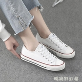 環球帆布鞋女百搭小白球鞋學生板鞋新款女鞋2020夏季ulzzang布鞋「時尚彩紅屋」