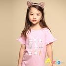 Azio 女童 上衣 兔子表情印花橫條紋短袖上衣T恤(粉) Azio Kids 美國派 童裝