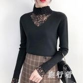 新款V領毛衣女 內搭緊身半高領蕾絲性感氣質加厚針織打底衫潮 mj12312【旅行者】