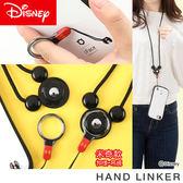 Hamee 自社製品 HandLinker 迪士尼 防摔指環設計 手機吊飾 快拆防失 扣環式吊繩 (米奇) 41-129326
