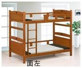 【新北大】✪ L7083-1 派克3.5尺柚木色雙層床(樓梯分左右邊)-18購