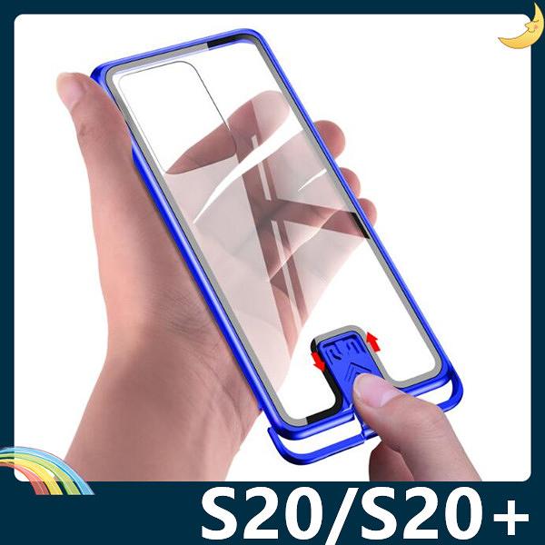 三星 Galaxy S20/S20+ Ultra FE 樂盾系列保護套 金屬邊框+鋼化玻璃背板 推拉式 四角防護 手機套 手機殼
