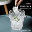 玻璃冰桶家用紅酒保溫桶創意酒吧商用冰粒桶【全館免運】