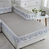 夏季沙發墊子歐式冰絲涼墊防滑涼席皮簡約現代坐墊