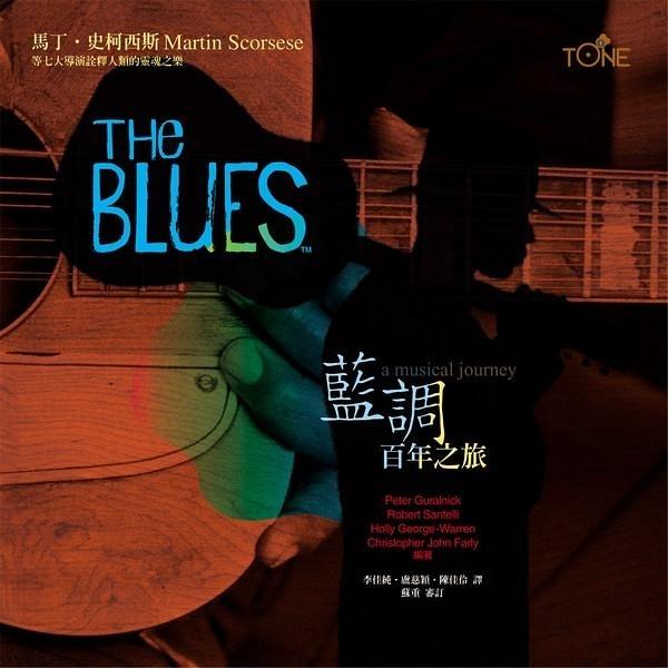 (二手書)THE BLUES藍調百年之旅