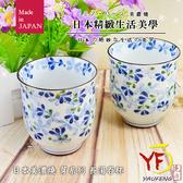 【堯峰陶瓷】馬克杯專家 日本美濃燒 芽 系列 單入長湯吞杯 | 營業餐廳 用 | 送禮自用兩相宜