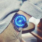韓版個性智慧創意發光簡約無指針觸屏情侶男女生學生手錶中性防水