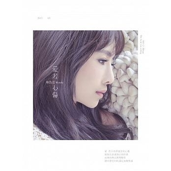 林為音 愛若心傷 CD The Heart Was Aching 免運 (購潮8)