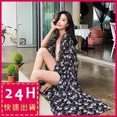 梨卡★現貨- 波西米亞泰國度假性感印花防曬長袖薄外套罩衫C6374