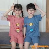 兒童睡衣男童短袖莫代爾夏季女童薄款男孩女中大童夏天家居服組合裝【小桃子】