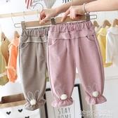 女童褲子春秋2020新款春裝兒童長褲百搭外穿收口童褲寶寶休閒褲潮 茱莉亞