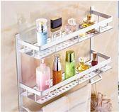 免打孔浴室太空鋁置物架衛生間雙層洗澡用品收納籃Lpm1231【kikikoko】