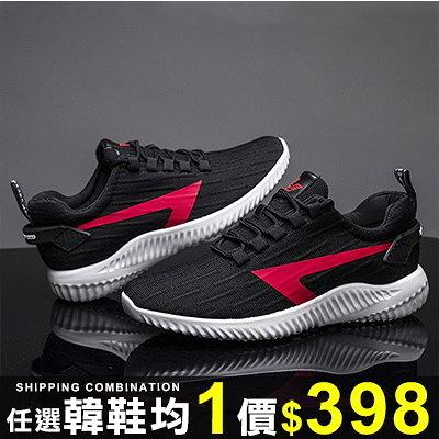 鞋均一價398休閒鞋韓版潮流百搭透氣跑步休閒鞋運動鞋【09S2441】