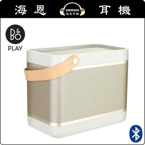 【海恩特價 ing】福利品出清 丹麥 B&O Play Beolit 15 無線喇叭 融合True 360 音響革新技術 (香檳金)