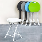 塑料摺疊凳子便攜家用小板凳戶外高凳簡易加厚圓凳宿舍椅子省空間ATF 艾瑞斯居家生活