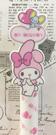 【震撼精品百貨】My Melody_美樂蒂~日本SANRIO三麗鷗美樂蒂造型3C原子筆/三色原子筆-老鼠*70550