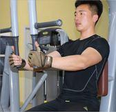新魯鷹運動半指健身手套男女防滑透氣加長護腕啞鈴訓練單杠健身房   電購3C
