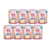 [成箱](新包裝)meiji 明治 金選1~3歲 成長配方奶粉 (850g/罐,8罐)【杏一】