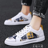 夏季2020新款韓版帆布涂鴉板鞋透氣小白休閒潮鞋青少年百搭男鞋潮 米娜小鋪