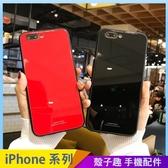 素色玻璃殼 iPhone SE 2020 XS Max XR i7 i8 i6 i6s plus 玻璃背板手機殼 防摔軟框 全包邊素殼 防摔殼