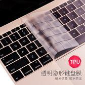 筆記本電腦Air13鍵盤膜保護貼膜1