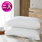 HOYACASA-【Good Dream系列】3D螺旋纖維枕-低軟2入