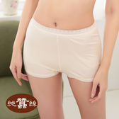 【岱妮蠶絲】AA1349G純蠶絲42針90G極致安全感內褲(膚色)