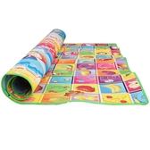兒童環保雙面折疊加厚防潮墊泡沫地墊游戲爬爬墊RM