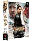 新水滸傳(65~86集) DVD ( 張...