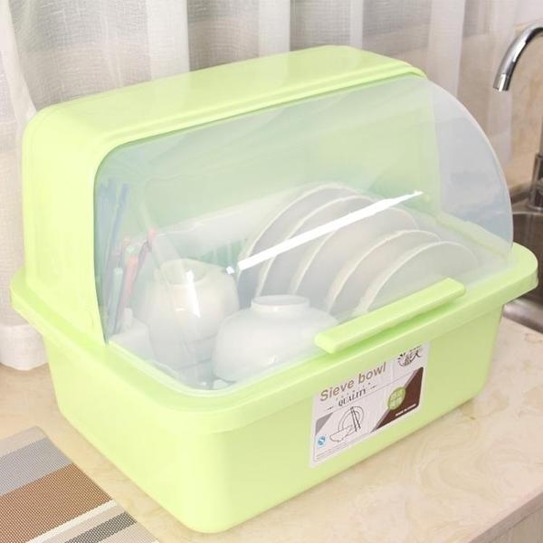 廚具收納盒簡易多功能廚房用宿舍盛碗筷碟帶蓋晾放大號特大瀝水架 魔方數碼館WD