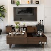 火燒石茶几北歐功夫茶几自動上水多功能茶桌現代簡約電視櫃組合XW 快速出貨