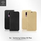 【默肯國際】Metal Slim 三星 Samsung S9 Plus (S9+) 超薄 斜壓紋 TPU內層 側翻 站立皮套 支架 插卡