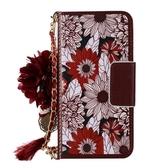 蘋果 iPhone8 i7 i6S Plus 5.5 紅色向日葵 皮套 手機皮套 皮套 掛繩 吊飾 手機殼 保護套