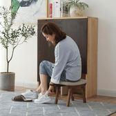 小凳子實木成人凳子時尚客廳創意換鞋凳沙發凳小板凳簡約現代家用 ATF 沸点奇迹
