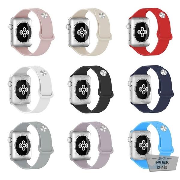 1/2/3/4/5代運動型適用iwatch錶帶apple watch硅膠【小檸檬3C】