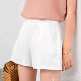 韓版雪紡高腰短褲女夏2020新款寬鬆顯瘦百搭黑色西裝闊腿a字熱褲新年交換禮物