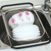 瀝水架可伸縮瀝水架不銹鋼瀝水籃水槽碗筷晾碗慮水洗菜碗碟架廚房置物架XW(七夕禮物)