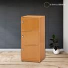 【米朵Miduo】塑鋼三門置物櫃 收納櫃 防水塑鋼家具(寬43*深40*高103公分)