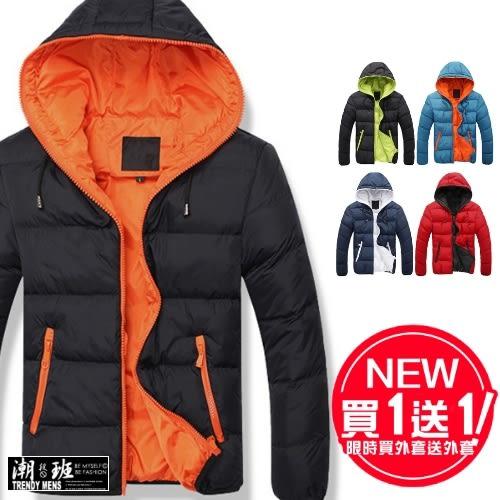 『潮段班』【HJ00MY01】韓版 M-3L 秋冬鋪棉雙色對比口袋拉鍊鋪棉外套 長袖外套夾克 防寒外套