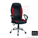 INPHIC-【黑紅】【SHAN】辦公椅 總裁椅 電腦椅 書桌椅 人體工學 電競 賽車椅 主管椅_LVJN