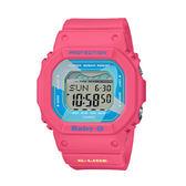 CASIO手錶專賣店  BABY-G BLX-560VH-4  復古衝浪電子女錶 橡膠錶帶 桃紅 潮汐圖 防水200米
