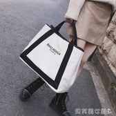 帆布包大包包2018新款女包歐美時尚帆布包潮字母側背包 貝芙莉女鞋