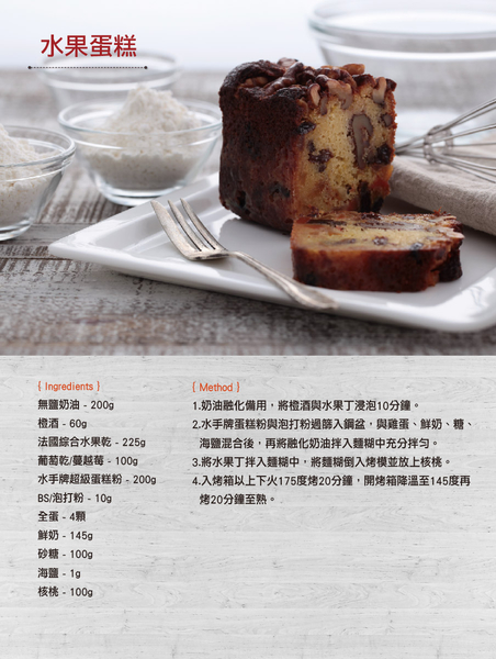 《聯華製粉》水手牌超級蛋糕粉/1kg【優選低筋麵粉】