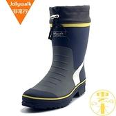 雨鞋時尚膠鞋男士雨靴水鞋套鞋中筒防水防滑水靴【雲木雜貨】